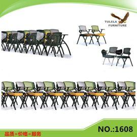 厂家供应折叠培训椅 多功能会议培训椅 可带写字板定型海绵培训椅