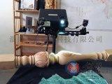 淄博傑模COM-1225工業三維掃瞄器拍照式掃瞄器