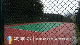 都匀人造草坪|都匀硅PU塑胶球场|都匀塑胶球场|都匀塑胶篮球场|厂家公司价格品牌