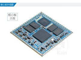ARM核心板,三星S5P210核心板