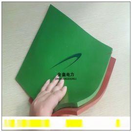 西安5-35kv绿色防滑绝缘胶板专业快速