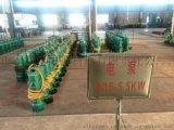 台州礦用防爆潛水排污排沙泵安泰傾情奉獻