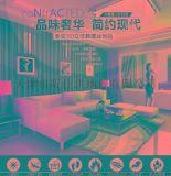 昕佳琪地毯 客厅卧室地毯 3D 4D 5D立体效果地毯涤纶丝地毯stereoscopic 3D carpet