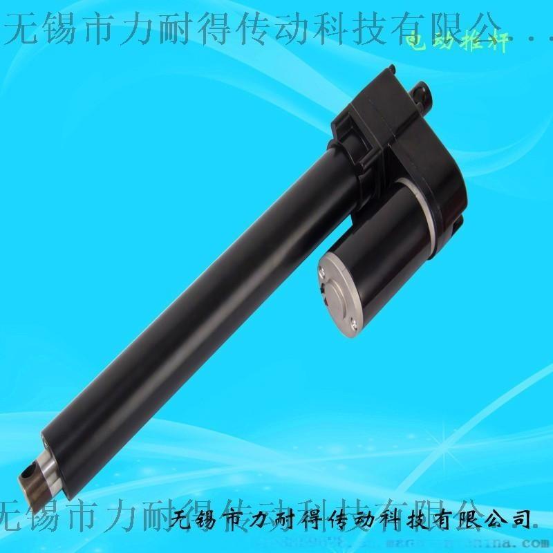 南京小型电动推杆供应商