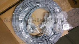 华为中继电缆 H301SRX用户板电缆