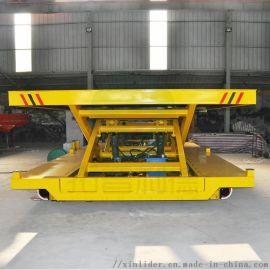 50吨清洗房内使用平板车电动平板车供应厂家