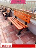 户外休闲座椅量大送货 户外实木座椅生产厂