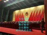 陝西省西安市定製電動升降幕布旗幟徽標生產廠