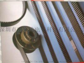供应工业皮带同步齿形带
