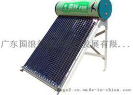 太阳能热水器的真空管出问题了,贵标教你怎么办
