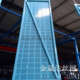 爬架网生产厂家  爬架防护网片 冲孔爬架网框