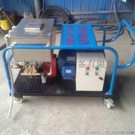 工业防腐高压水射流水喷砂除锈清洗机