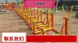 塑木健身路径欢迎咨询 户外健身器材厂家直销