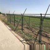 经销优质护栏铁丝网_铁丝网护栏_道路护栏