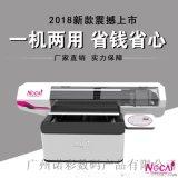 诺彩直营店uv平板打印机排版售后保障