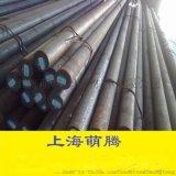 重庆特钢30CrMnSi合金结构钢