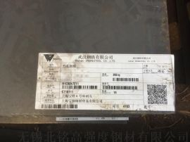 供應武鋼低合金板Q345D 武鋼出廠平板Q345D