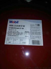 美孚齿轮油600xp320 美孚工业润滑油