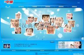 泰州低價中華牙膏貨源 廠家直銷 品質保證