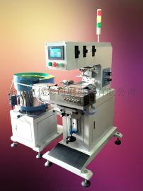 瓶盖丝印机全自动多色瓶盖移印机金属盖子丝网印刷机