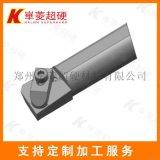 华菱超硬立方氮化硼内孔刀CBN/PCD内孔车刀规格