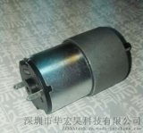微型直流減速電機 GM37-3429系列
