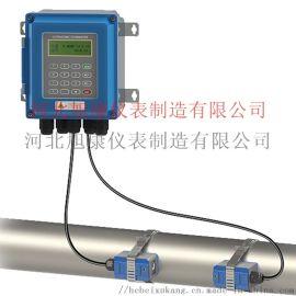 壁挂式 外夹式超声波流量计 壁挂式超声波流量传感器