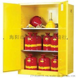 烟台化学品储存柜、防爆柜、防火柜、安全柜
