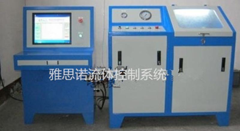 氣密封試驗檯,井口裝置氣密封試驗系統