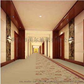 郑州工作区地毯定制 郑州宾馆走道过道地毯厂家