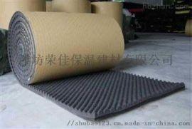 【橡塑保温板】b1级保温橡塑厂家