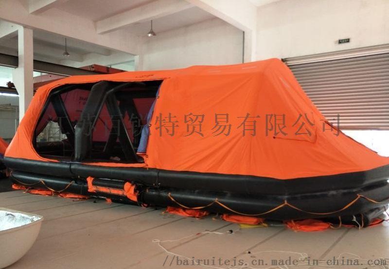 ASR-50人66人100人 客船用自扶正式救生筏