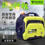 貴州省24伏靜音發電機廠商出售