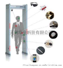 华全HQ-200A安检门通过式金属探测门