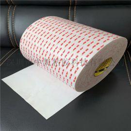 定制3m4955泡棉双面胶高温防水透明无痕挂钩