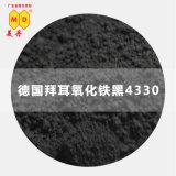 九江拜耳氧化铁黑4330德国进口黑色无机颜料