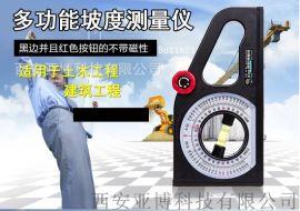 西安哪里有卖坡度测量仪13772162470