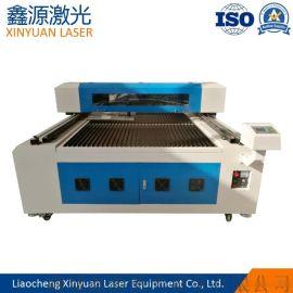 碳钢激光切割机,金属非金属混切机,广告切割机