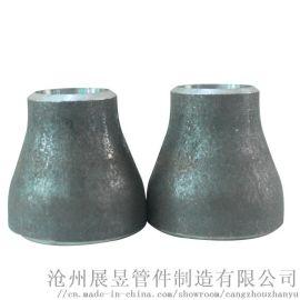碳钢焊接大小头异径管接头国标高压无缝
