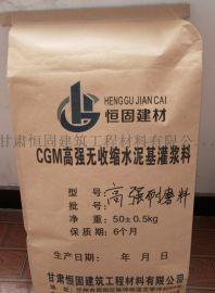 甘肃兰州耐磨料厂家直销高强耐磨料