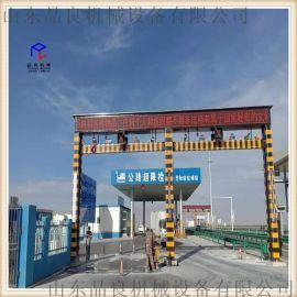 青海自动升降远程无线遥控限高架高速公路升降龙门架