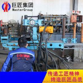 金属矿山全液压钻机KY-200探矿坑道钻机