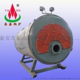 WNS0.35MW型常壓全自動燃油燃氣採暖熱水鍋爐