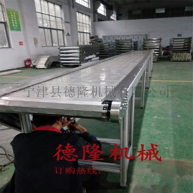 链板传动带 不锈钢板式输送机流水线 食品生产线