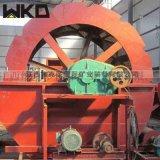 大风车洗砂机厂家 轮斗洗砂机械设备厂 山河沙洗砂机