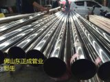 廣州304裝飾不鏽鋼管廠家|不鏽鋼裝飾管現貨
