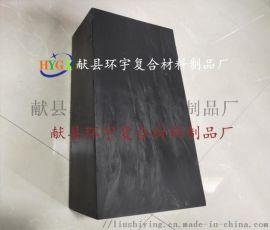 碳纤维板 碳纤维加厚板