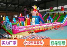 小猪佩奇气包定做/河南郑州充气滑梯厂家专业生产