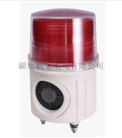 SJ2-220V聲光報 器聲光報 裝置