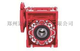 铸铁蜗轮减速机 铝合金铸铁蜗轮减速机 涡轮蜗杆减速机